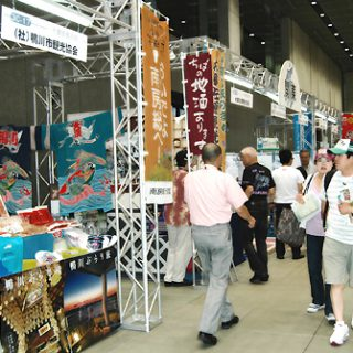 全国から341事業者が出展 (東京国際フォーラム)