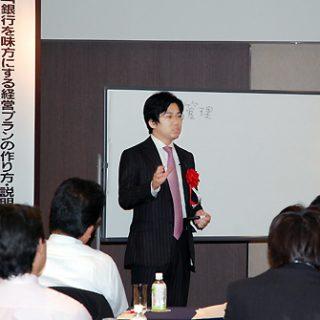 山田ビジネス・青木氏の講演