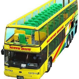 オープンバスのイメージ