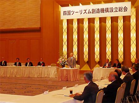香川・高松市で開かれた設立総会