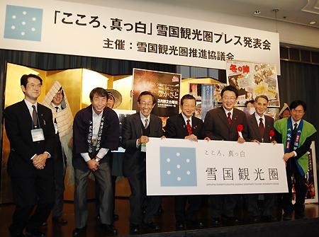 7市町村のトップらが顔をそろえた記者発表会