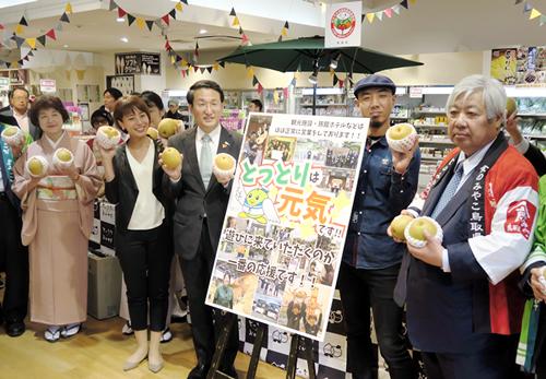 「とっとりは元気」とアピールする平井知事(左から3人目)や上田さん(同2人目)ら鳥取県の関係者