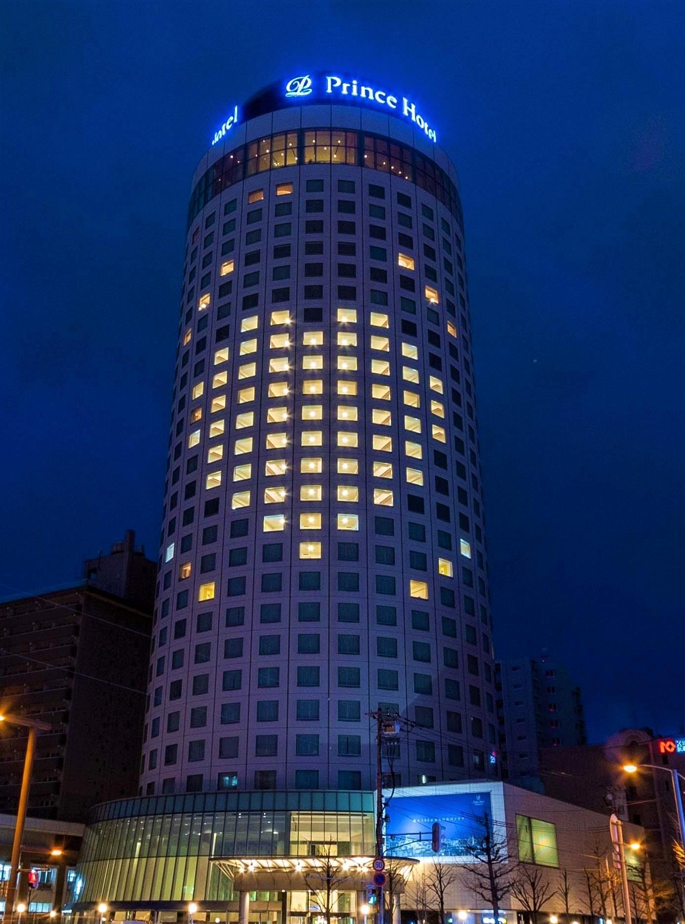 ハートのマークで元気を 札幌プリンスホテルがライトアップ - 観光経済新聞
