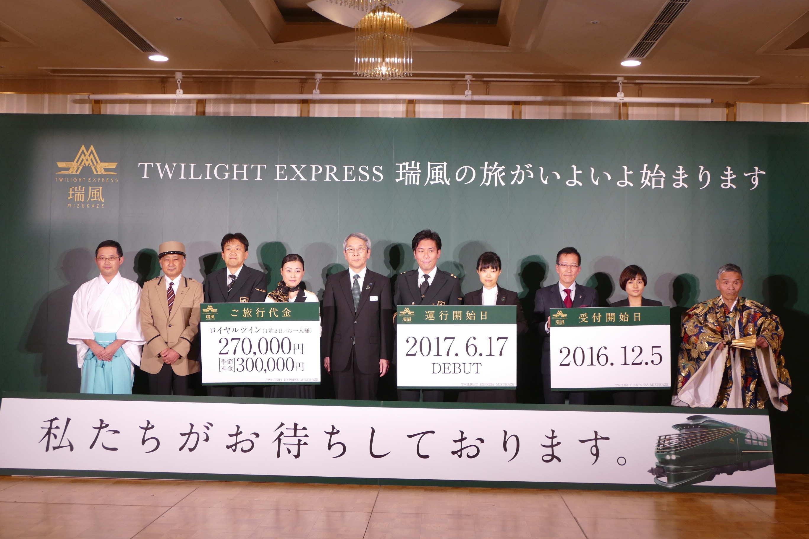 来島達夫JR西日本社長と地元でおもてなしを担当する観光関係者ら