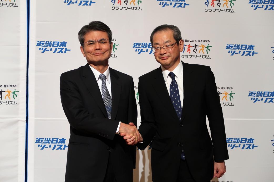 KNT-CTホールディングス、新社長に近鉄HD米田取締役 丸山社長は会長に ...