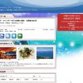 WEB商品ページのイメージ