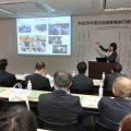 福島県観光物産交流協会がモニターツアーについて説明した
