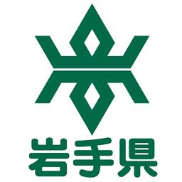 岩手県 いわてスポーツコミッション 設立 観光経済新聞
